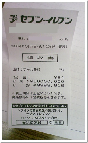 ABCD00002