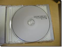 DSCN0908