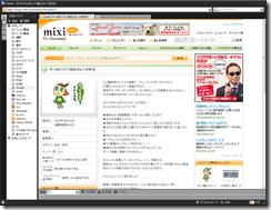 midori_register