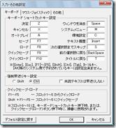 oretsuba_10
