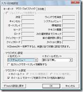 oretsuba_11