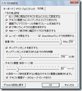 oretsuba_12