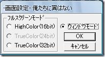 oretsuba_13