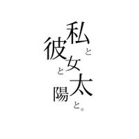 Watashi_kanojyo1