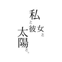 Watashi_kanojyo3