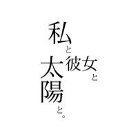 Watashi_kanojyo4_2