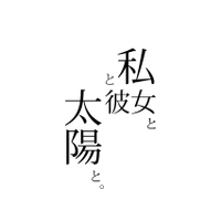 Watashi_kanojyo5_2
