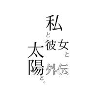 Watashi_kanojyo_another1