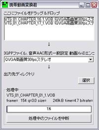 Dvdtomp3_11