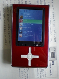 Sa390002_4