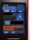 Sa390010