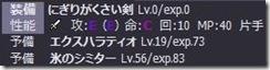 nigiri_02